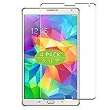 Vaxson Lot de 4 films de protection d'écran pour Samsung Galaxy Tab S T705 T700 8,4' Ultra HD [pas...
