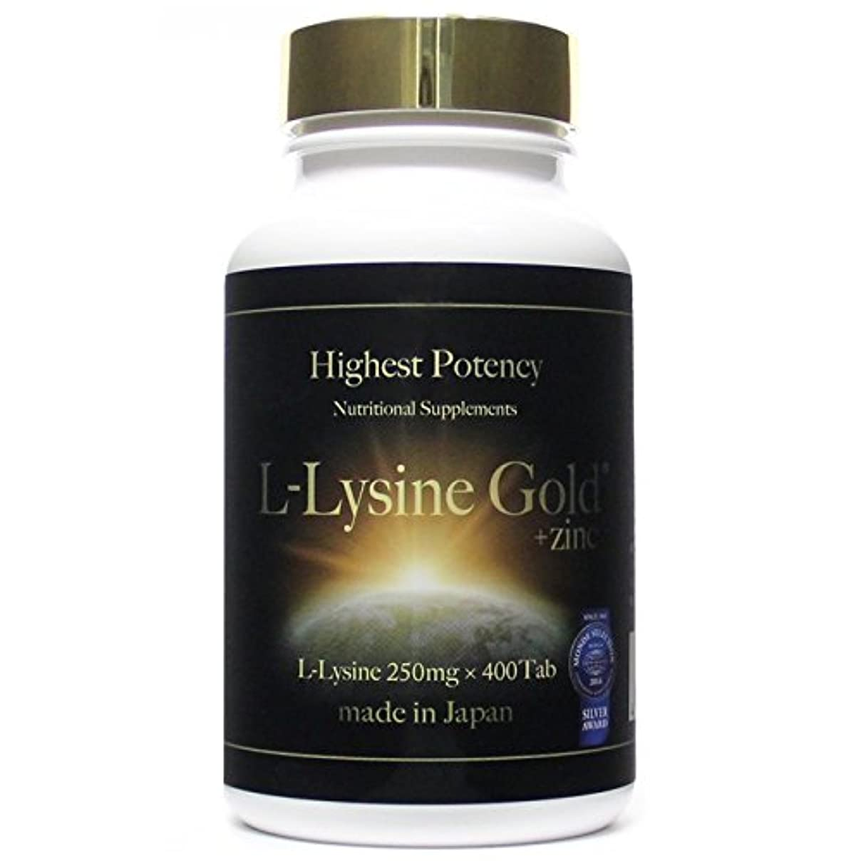 ジュニアパトロールフローサイオ L-リジン ゴールド(L-Lysine GOLD) 400錠 1本