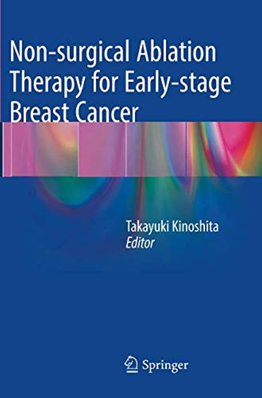 欲しいです製油所カセットNon-surgical Ablation Therapy for Early-stage Breast Cancer