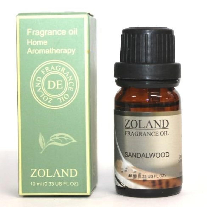 ZOLAND アロマオイル AROMA OIL フレグランスオイル SANDALWOOD 白檀 ビャクダンの香り ZQ-8
