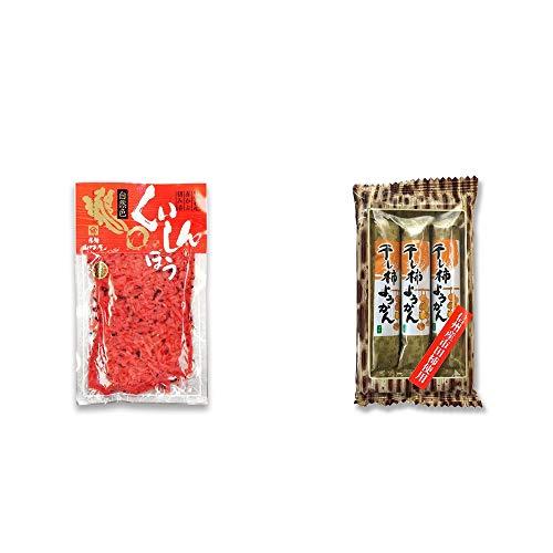 [2点セット] 飛騨山味屋 くいしんぼう【大】(260g) [赤かぶ刻み漬け]・信州産市田柿使用 スティックようかん[柿](50g×3本)