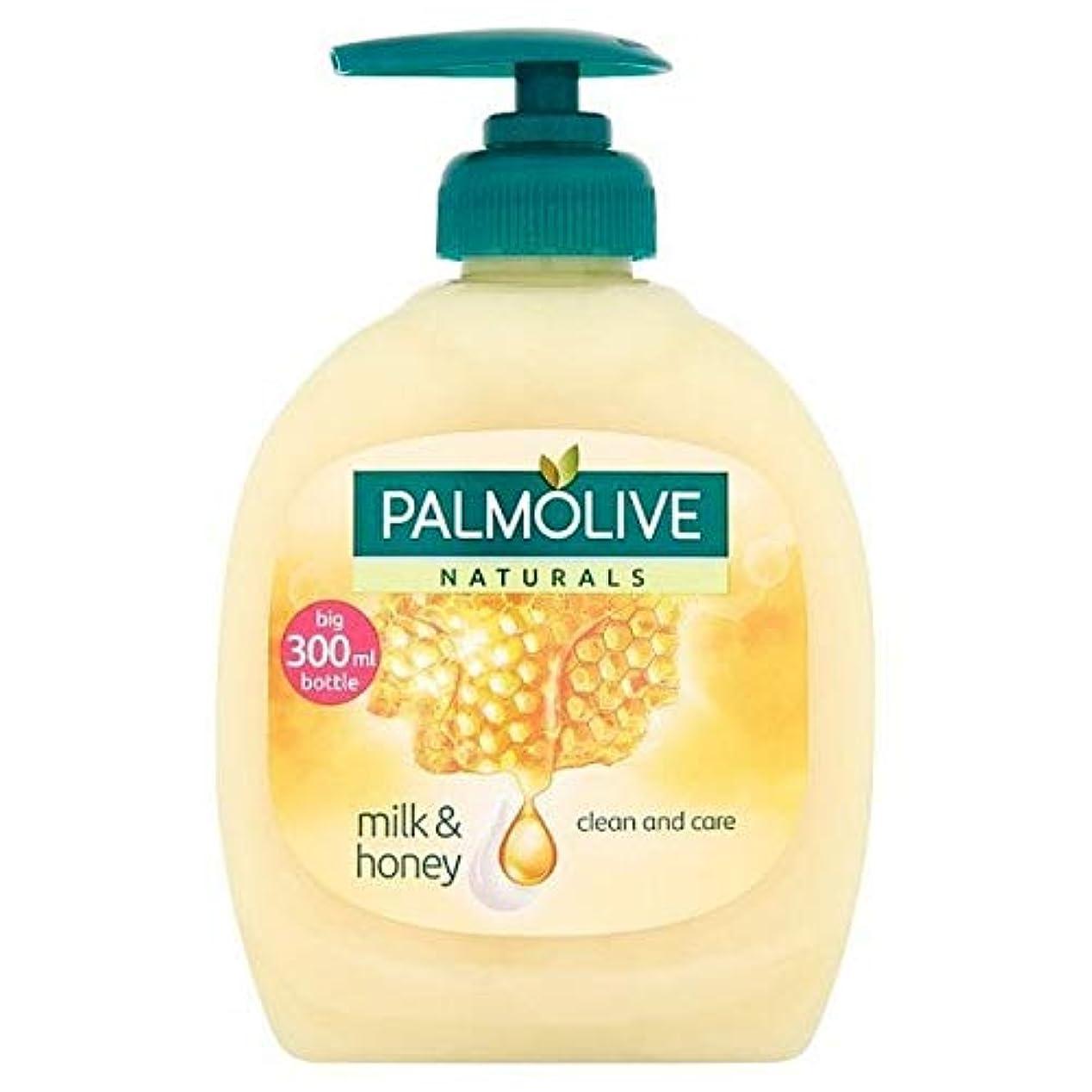 無意味腐敗価格[Palmolive ] パルモ液体ハンドソープ乳と蜜の300ミリリットル - Palmolive Liquid Hand Soap Milk And Honey 300ml [並行輸入品]