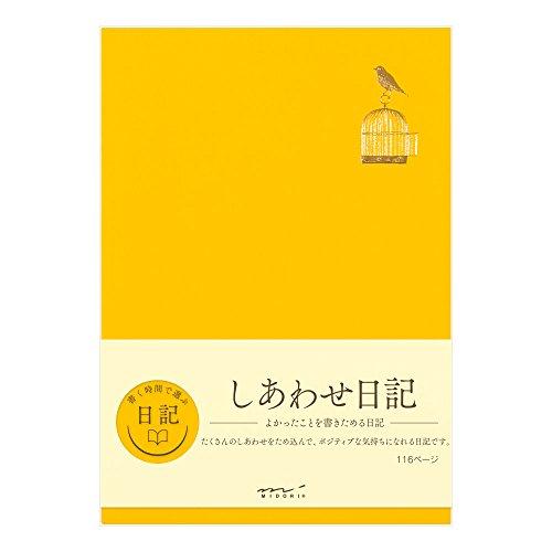 ミドリ 手帳 日記 しあわせA トリ 12872006