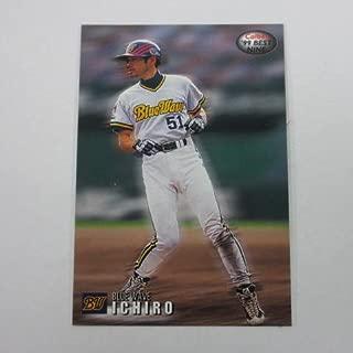 2000カルビープロ野球カード【ベストナインカード】B-13イチロー/オリックス