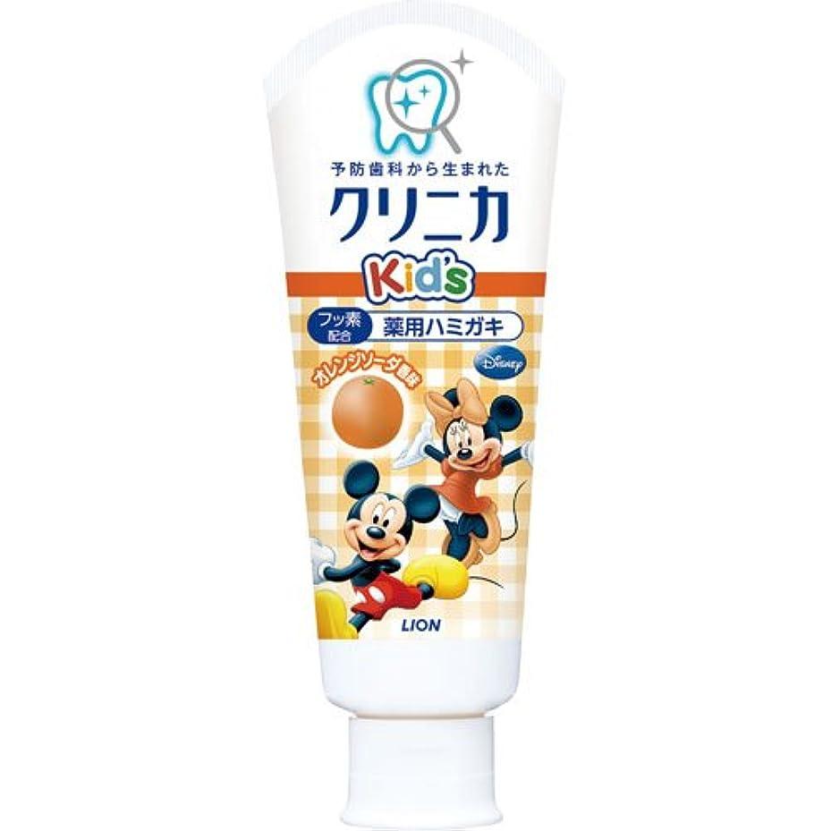 においゲーム伝染病クリニカKid'sハミガキ オレンジソーダ 60g