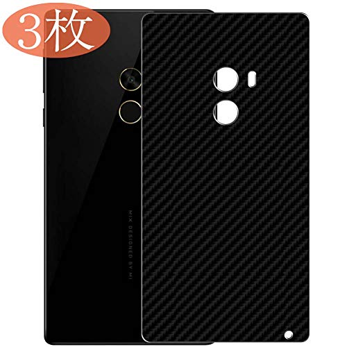 【3 Pack】 Synvy Back Screen Protector for Xiaomi Mi Mix 1 Mix1 Ultra Thin TPU Flexible Protective Screen Film Protectors 3D Carbon Fiber Skin Sticker [Not Tempered Glass] - Black