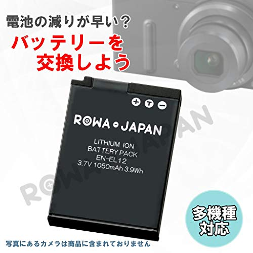 ROWAJAPAN(ロワジャパン)『EN-EL12-Tニコン』