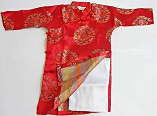 Boys Ao Dai, Vietnamese Traditional Outfit - Royal Red Ao Dai for Boys - Size 2-4-6-8-10 (8)
