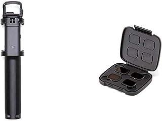 【セット買い】【国内正規品】DJI Osmo Pocket 延長ロッド CP.OS.00000003.01 & 【国内正規品】 Osmo Pocket NDフィルターセット