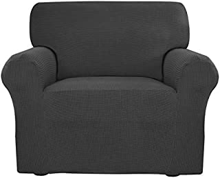 Best stretch chair covers Reviews