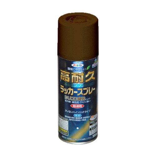 アサヒペン 高耐久ラッカースプレー 300ML ブラウン 【まとめ買い5缶セット】