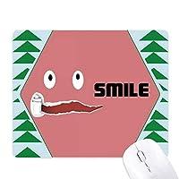甘いピンクの感情 オフィスグリーン松のゴムマウスパッド