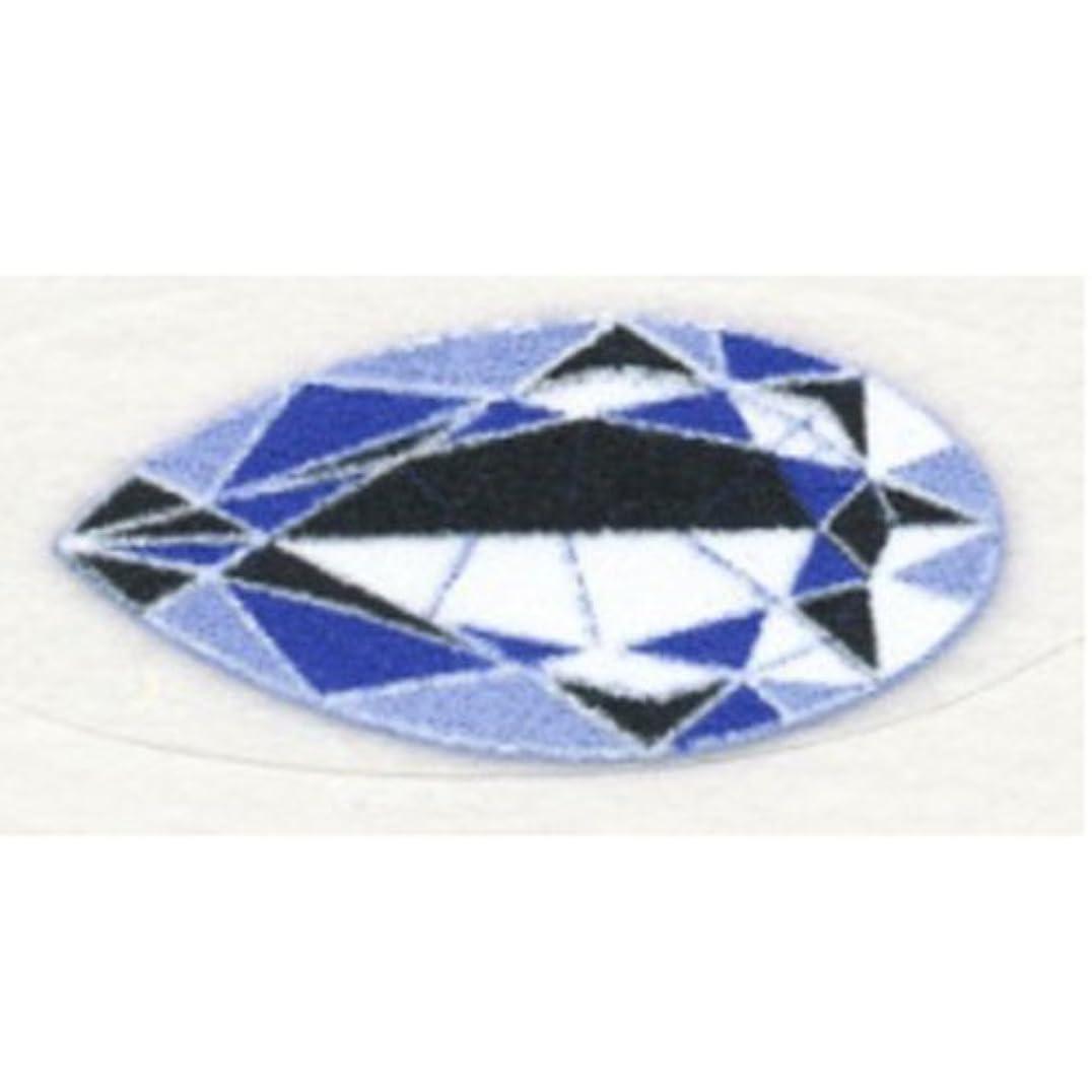 マーガレットミッチェル交じる松ハリウッドメイク インスタントアイシャドー カラーオン Blue Diamonds [CC095]
