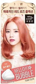 [Mise en scene] Hello Bubble 30g+60g #11G Rose Gold