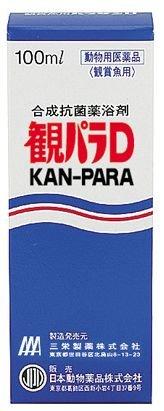 日本動物薬品 観パラD 100mL 1トン池用(動物用医薬品)