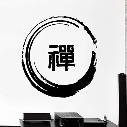 yaonuli Buda Zen Etiqueta de la Pared Etiqueta de la Pared Budista Redonda Yoga Meditación Decoración de la Pared Yoga Etiqueta de la Pared para el Dormitorio 42X45 cm