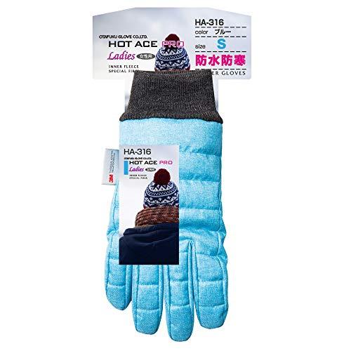 おたふく手袋 HA-316 ホットエースプロ レディース 袖口ジャージ付 ブルーMサイズ