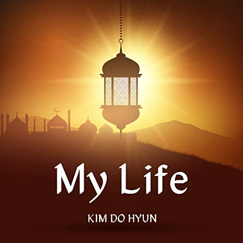 Kim Do Hyun