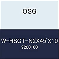 OSG メントリカッター W-HSCT-N2X45゚X10 商品番号 9200160