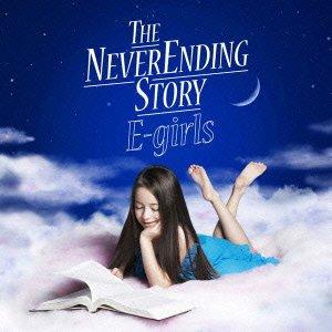 THE NEVER ENDING STORY (SG+DVD) (初回生産限定盤)