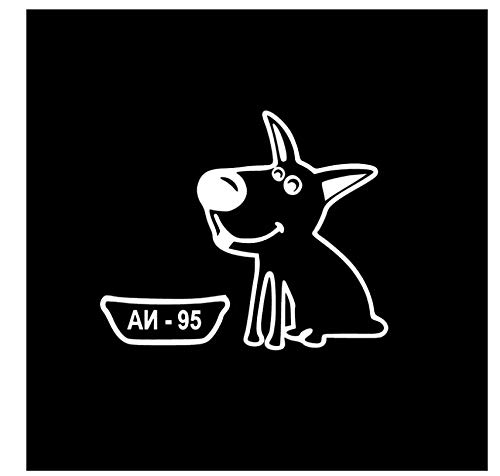 MDGCYDR Pegatinas Coche Personalizadas Lovely Dog Car Fuel Tank Sticker Auto Detailing Funny Hungry Dog Car Deposit Products For Cars Styling Vinyl Bomb Decals
