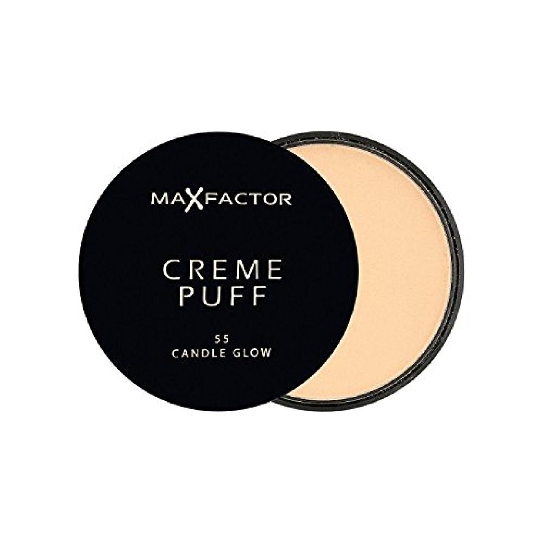 火曜日欺未使用Max Factor Creme Puff Powder Compact Candle Glow 55 (Pack of 6) - マックスファクタークリームパフパウダーコンパクトろうそくは55グロー x6 [並行輸入品]