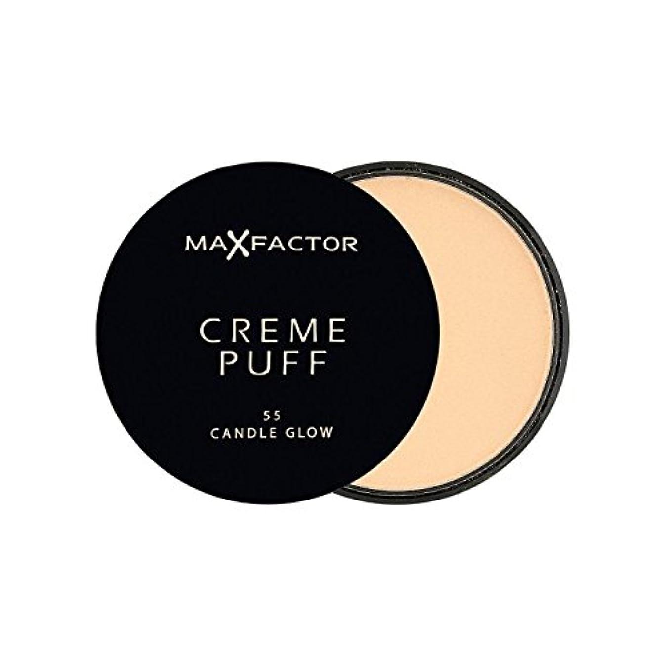 無駄ハードウェア悲観的Max Factor Creme Puff Powder Compact Candle Glow 55 - マックスファクタークリームパフパウダーコンパクトろうそくは55グロー [並行輸入品]