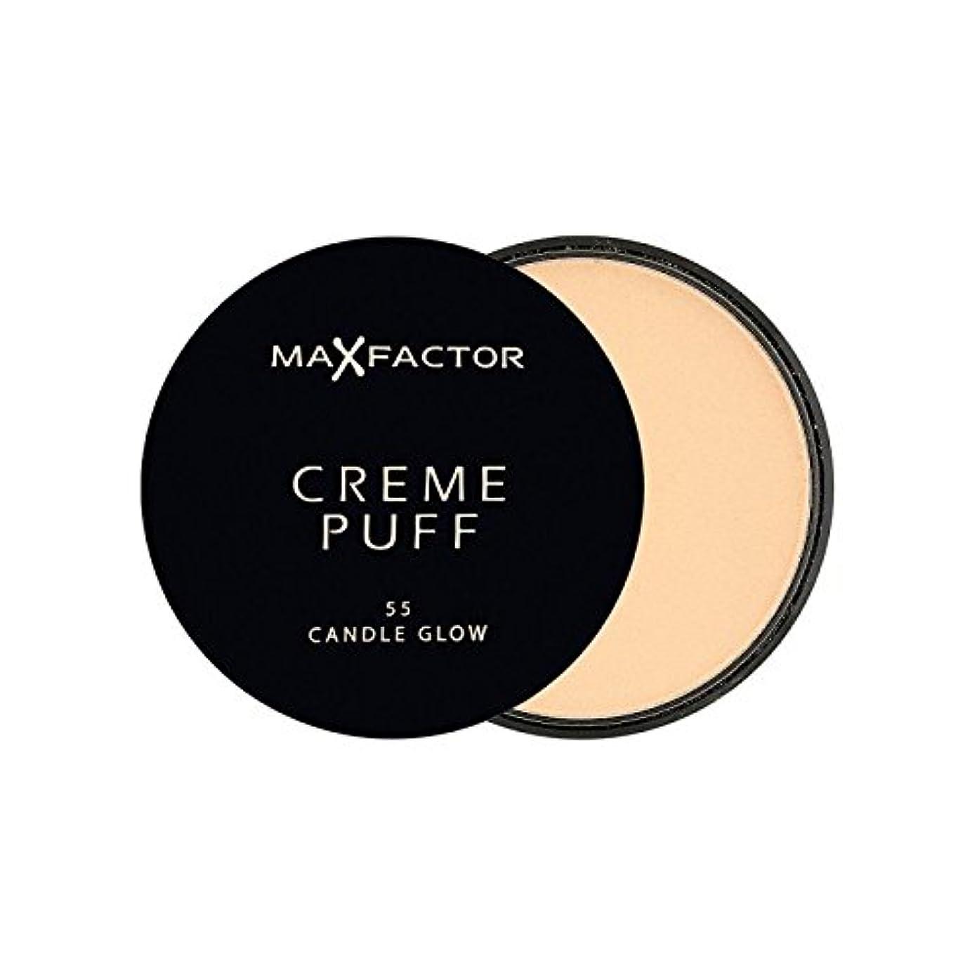 能力ホラー氏Max Factor Creme Puff Powder Compact Candle Glow 55 (Pack of 6) - マックスファクタークリームパフパウダーコンパクトろうそくは55グロー x6 [並行輸入品]