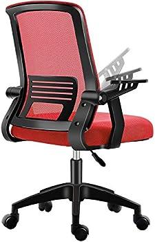 PatioMage Ergonomic Office Chair