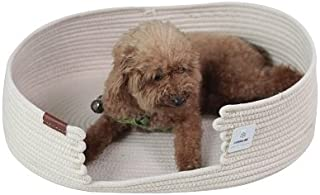 ICEBLUE HD Pet Beds Cotton Rope Dog Bed Pet Baskets Dog Cats Toys Storage