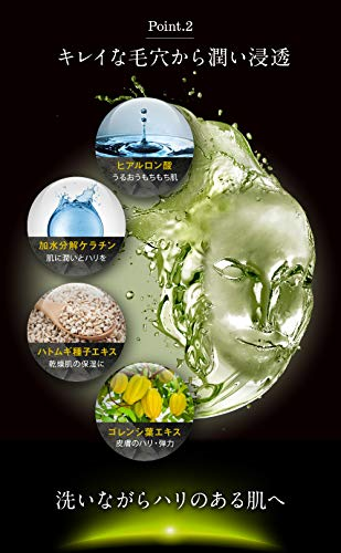 Nile濃密泡洗顔メンズヒアルロン酸配合泡洗顔せっけん150g