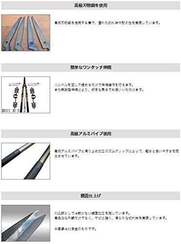ニシガキ工業『刈吉のびのび1200(N-382)』