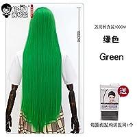 HSIU100Cmロングステイトコスプレウィッグ耐熱人工毛アニメパーティーウィッグ26色カラフル39.37グリーン