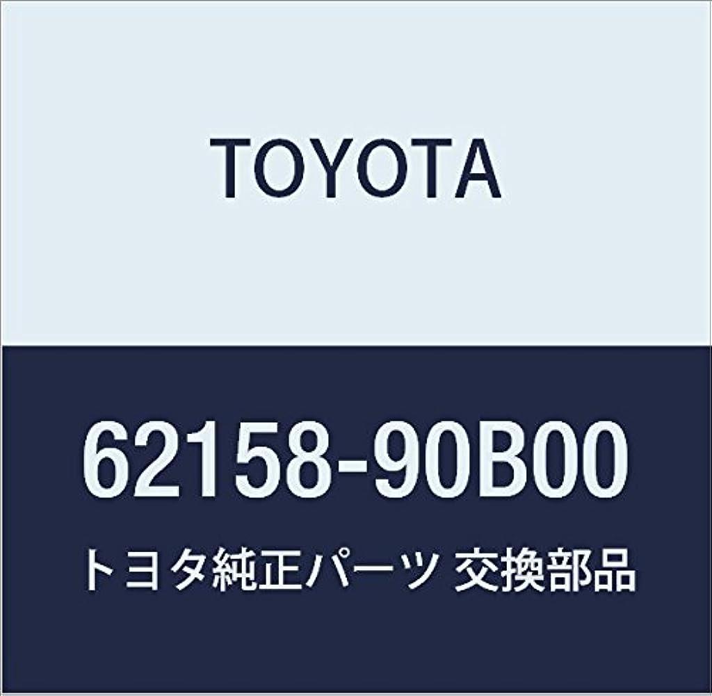 スピリチュアルテメリティフラグラントTOYOTA (トヨタ) 純正部品 サイドウインドウ ウエザストリップ UPR NO.4 コースター 品番62158-90B00
