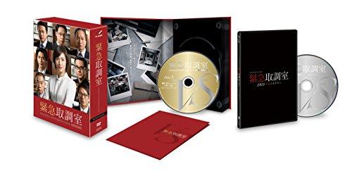 緊急取調室 SECOND SEASON DVD-BOX