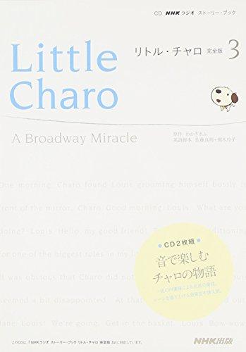 CD NHKラジオ ストーリー・ブック リトル・チャロ 完全版3 A Broadway Miracle (<CD>)の詳細を見る