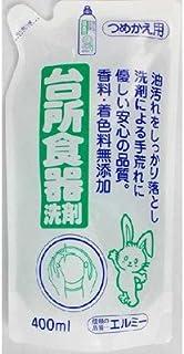 コーセー エルミー 台所食器洗剤 詰替 400ml