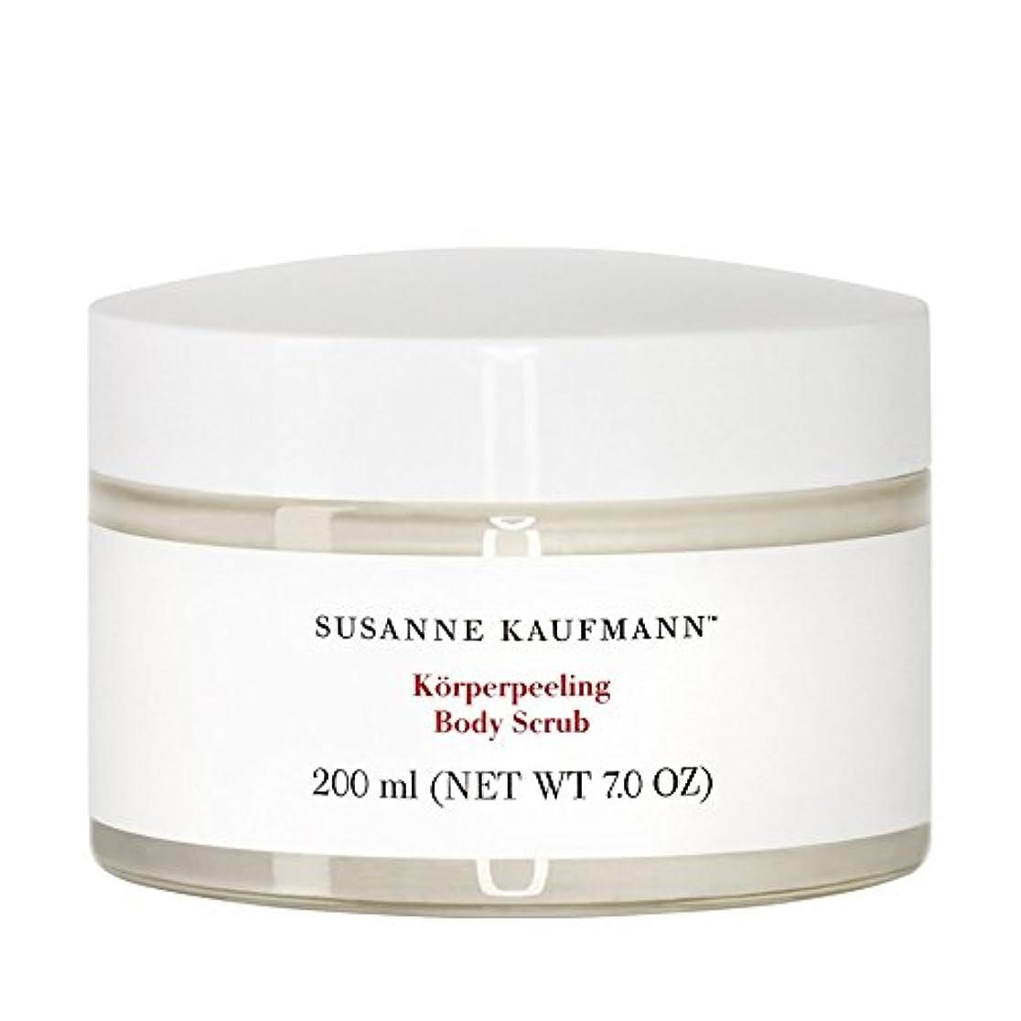 平和な愛情深いダイバーSusanne Kaufmann Body Scrub 200ml (Pack of 6) - スザンヌカウフマンボディスクラブ200ミリリットル x6 [並行輸入品]