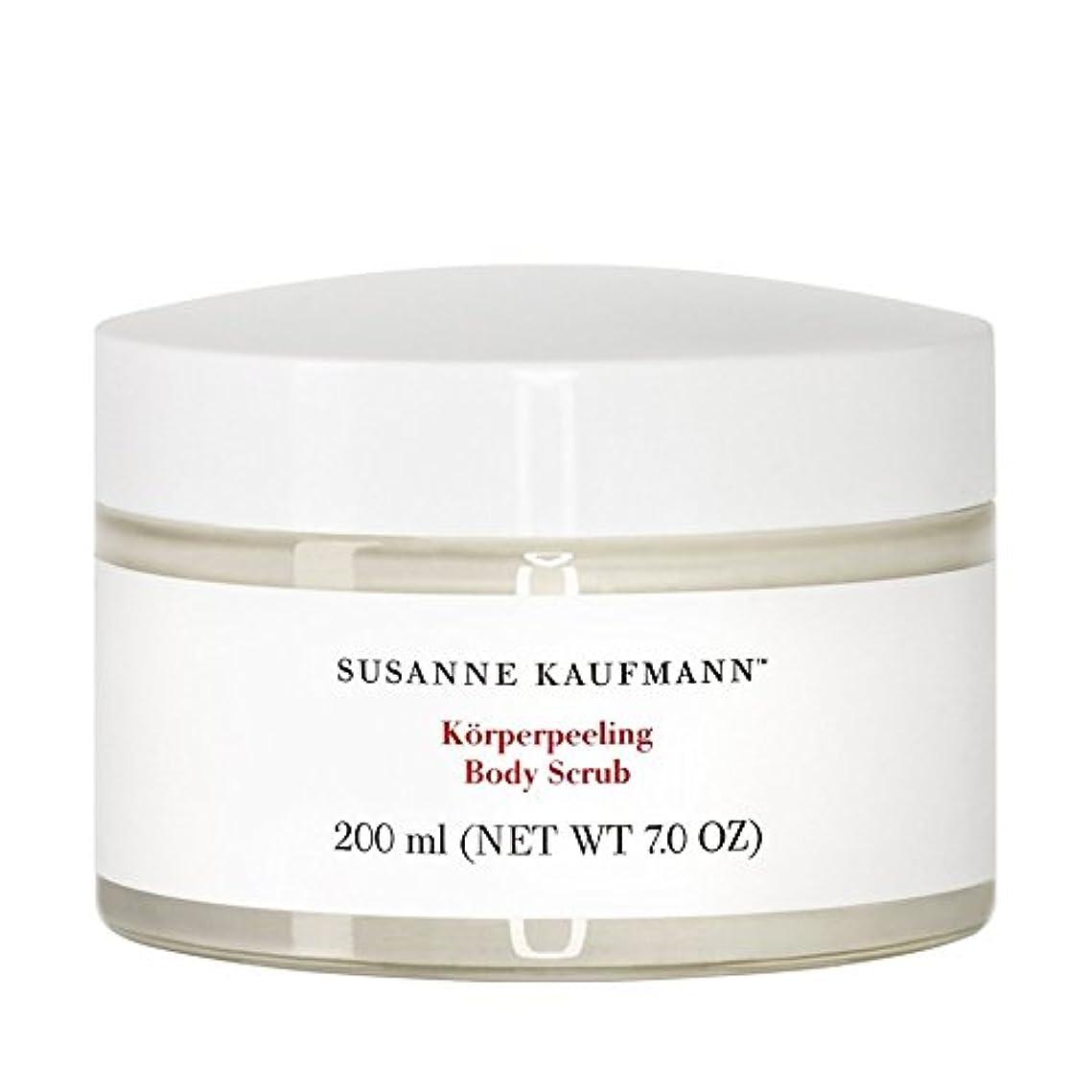 ぜいたくレイプましいスザンヌカウフマンボディスクラブ200ミリリットル x4 - Susanne Kaufmann Body Scrub 200ml (Pack of 4) [並行輸入品]