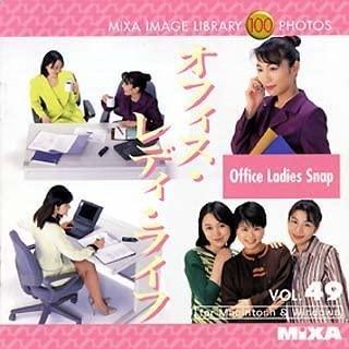 MIXA IMAGE LIBRARY Vol.49 オフィス・レディ・ライフ