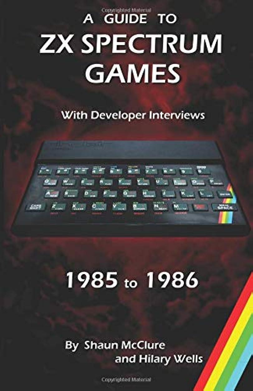ジム征服代表するA Guide to ZX Spectrum Games - 1985 to 1986 (Retro-Spective)