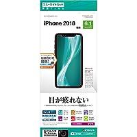 ラスタバナナ iPhone XR フィルム 平面保護 ブルーライトカット 反射防止 アイフォン 液晶保護フィルム Y1328IP861