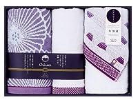 フェイスタオル ウォッシュタオル セット 日本製 今治産 竺仙 綿100%