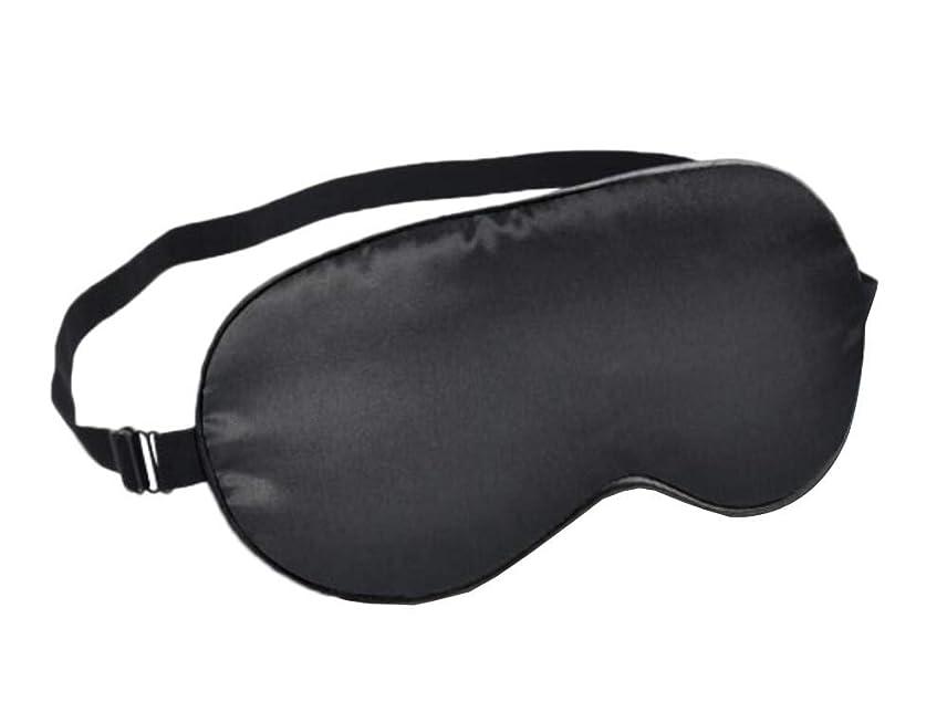 楽観ステレオ傷つきやすい子供たちシルク睡眠アイマスク睡眠のソフトアイマスク - 14