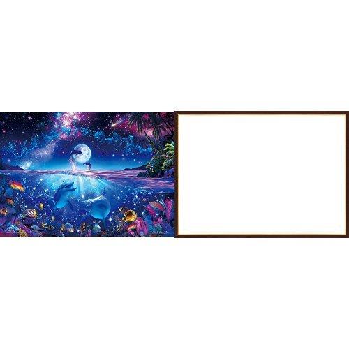 2000ピース ジグソーパズル パズルの超達人EX ラッセン 星に願いを スーパースモールピース 【光るパズル】(38x53cm)+木製パズルフレーム ウッディーパネルエクセレント ゴールドライン ブラウン(38x53cm)