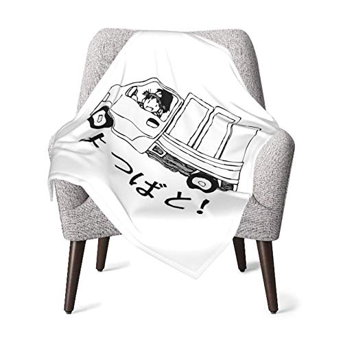 XCNGG Mantas para bebés edredones para bebésYotsuba to! Baby Blanket Super Soft Printed Blanket Receiving Blanket for Boys Girls, Stroller, Crib, Newborns, Receiving