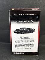 京商 164 フェラーリ 11 FXX エボルツィオーネ マットブラック サークルK サンクスオンライン限定