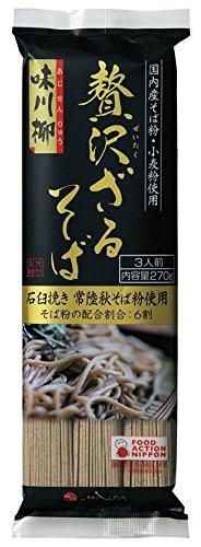 茂野製麺 味川柳 贅沢ざるそば 袋270g [0382]