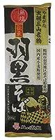 城北麺工 伝承羽黒そば   200g×5袋