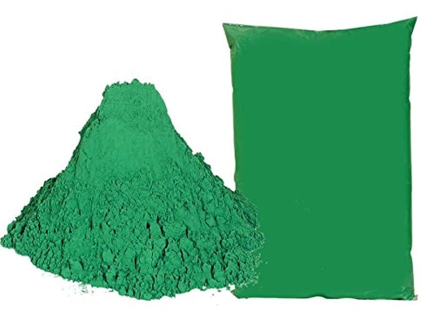 Colormarathon? Premium Quality Holi Color Powder 2 Lb bags Green color buwnrsiajzl057